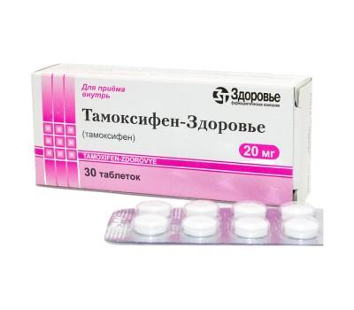 Tamoxifen (Nolvadex) 30 tabs 20mg/tab